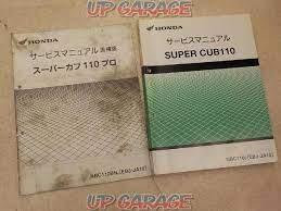 honda honda service manual super cub
