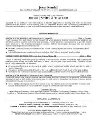Awesome Resume Education In Progress Ideas - Simple resume Office .