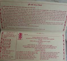 gujarati wedding invitation card wordings bernit bridal Wedding Card Matter Gujarati Language gujarati wedding card matter in english invitations Gujarati Wedding Invitation Cards Wording in English