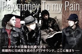 pay money to my pain - same as you are chord