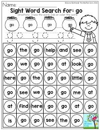 Preschool Sight Word Activities Free Collection Of Kindergarten ...