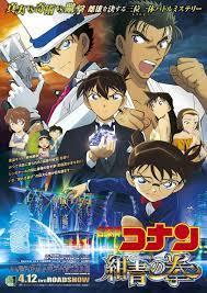 Conan Fans Club - Official Poster of Detective Conan Movie 23: The Fist of  the Blue Sapphire Tayang 12 April 2019 di Jepang. Untuk rilis di Indonesia  silakan ditunggu tanggal resminya ya :)