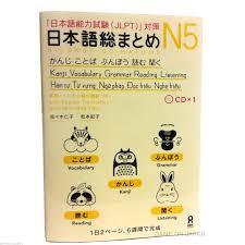 N5 Reading Chart Nihongo So Matome Jlpt N5 Japanese Proficiency Language Test