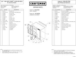 page 1 of 1 craftsman craftsman premium heavy duty hanging
