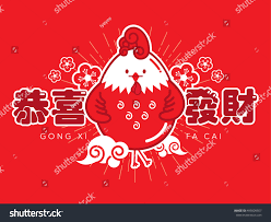 chinese character for happy new year happy new year 2018 email template chinese new year email template