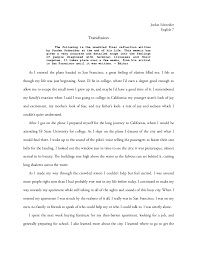 a sample outline for a research paper writing conclusions to dialogue in a narrative essay sample sample personal narrative essay