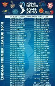 Ipl 2018 Schedule Sports Live Cricket Cricket Sport