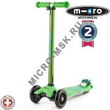 <b>Maxi Micro Deluxe</b> - интернет магазин <b>самокатов micro</b>-msk.ru