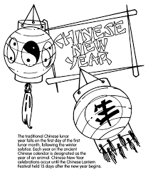 Chinese New Year Coloring Page