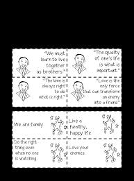 i have a dream speech worksheet worksheet workbook site mlk i have a dream poster ology search results for martin luther king jr worksheets printable