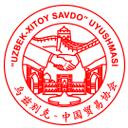 Ассоциация Узбекско-Китайской Торговли | Новости