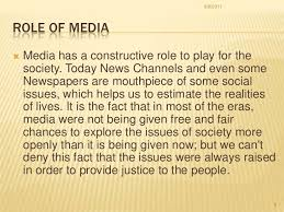 essays on role of media an essay on the role of media publish your article