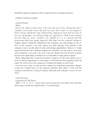 Gallery Of Teacher Resignation Letters Examples