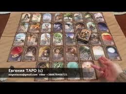Живые Легенды Ленорман, карты и <b>скатерть</b>, обзор - YouTube
