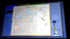 The Legend Of Zelda The Wind Waker Hd Sea Charts Hidden