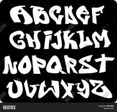 Graffiti Font Free Graffiti Font Vector Photo Free Trial Bigstock