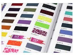 Ys Paint Color Chart