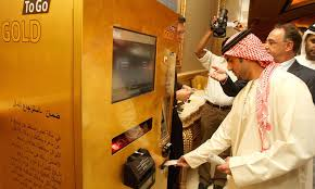 Gold Bar Vending Machine Interesting Abu Dhabi Vending Machine Spits Out Real Gold CNET
