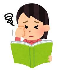 読書で目が疲れた人のイラスト(女性)   かわいいフリー素材集 いらすとや
