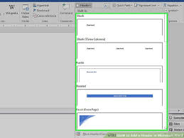 Ms Word Header How To Add A Header In Microsoft Word 12 Steps With Pictures
