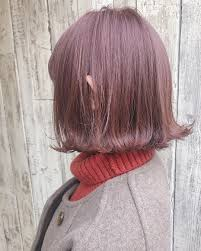 ピンクアッシュの髪色ってどんな色暗め明るめまで画像で比較