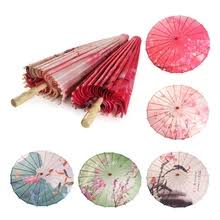 Buy <b>chinese umbrella</b> and get free shipping on AliExpress