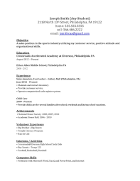 Sample Nanny Resume Copy of a nanny resume 98
