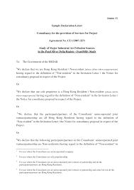 James M Tour Group Personal Statement Resume Declaration Statement