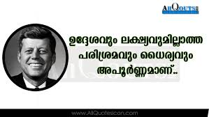 Inspirational Quotes Inspirational Quotes Images In Malayalam
