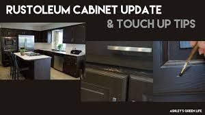 Rustoleum Kitchen Cabinets Ashleys Green Life Rustoleum Kitchen Cabinet Update Touch Up Tips