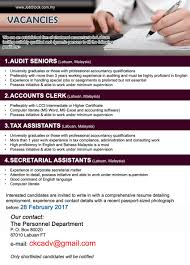 advertisement detail advertiser chartered accountants firm 4014310585368