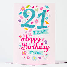 printable 21st birthday cards giant 21st birthday card glittery 21 only 99p