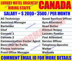 canada ayresmarcus front desk officer job description hotel beautiful hotel front desk salary philippines ayresmarcus
