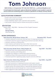 Objective Blackdgfitnesscorhblackdgfitnessco Objective Sample Resume