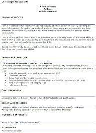 the best narrative essay homework help  the best narrative essay
