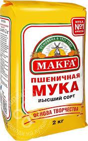 Купить <b>Мука Makfa Пшеничная</b> высший сорт 2кг с доставкой на ...