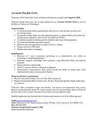 interpersonal skills resume resume for study  interpersonal skills resume examples resume builder for mac sample customer service resume hsbcu resume builder for mac sample