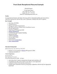 Front Desk Receptionist Resume Free Resume Templates 2018