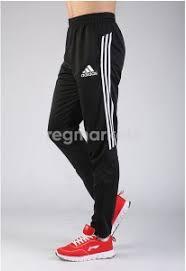 <b>Штаны</b> спортивные Adidas в Рязани (500 товаров) 🥇