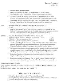 Leadership Skills Resume Resume Profile Examples Leadership Resume