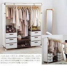 Coat Rack With Drawers kagu100myroom Rakuten Global Market Covered clothes rack drawers 23