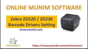 (для zebra tlp 2824 plus) — pdf, 3.4 mb. Zebra Zd220 Barcode Printer Drivers Setting Thermal Transfer Printer Zebra Zd220 Zpl 203 Dpi Youtube