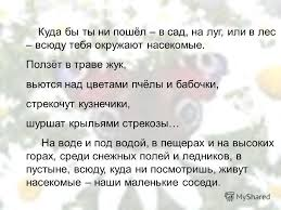 Презентация на тему Курсовая работа Сергиенко И А школа  9 Куда