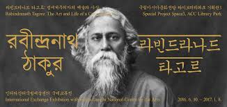 essay of rabindranath tagore short essay on rabindranath tagore  search rabindranath tagore the art and life of a cosmopolitan
