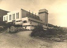 Промышленность Израиля — Википедия