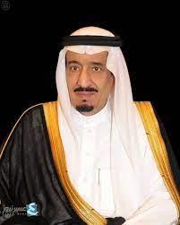امر ملكي / تعين الدكتور فالح بن رجاء الله السلمي مديراً لجامعة الملك خالد  بالمرتبة الممتازة