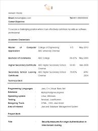 Sample Resume For Network Engineer Fresher Network Engineer Resume ...