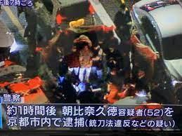 神戸 山口組 射殺