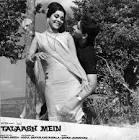 Krishna Ghattamaneni Teri Talash Mein Movie