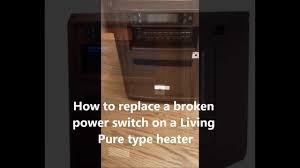 replacement power switch replacement power switch